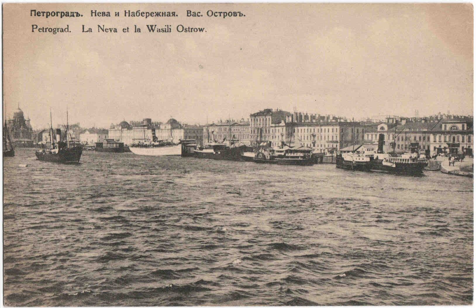 Старые фото города остров 18 фотография